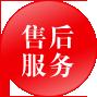 液压w66利来国际官网