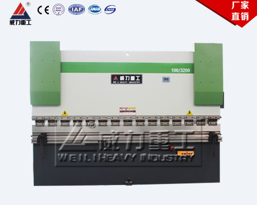 WC67Y-100T/3200液压摆式折弯机