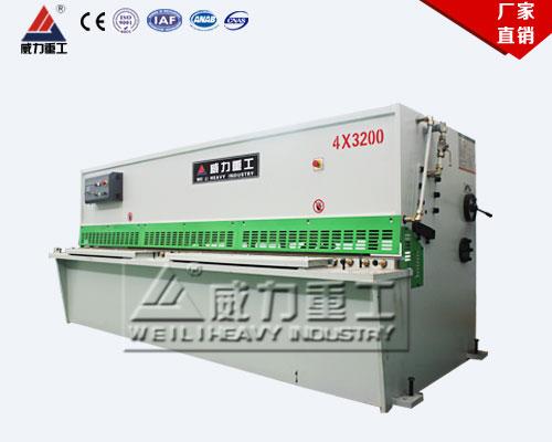 6x2500液压摆式w66利来国际官网